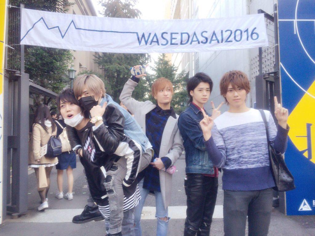 waseda2016